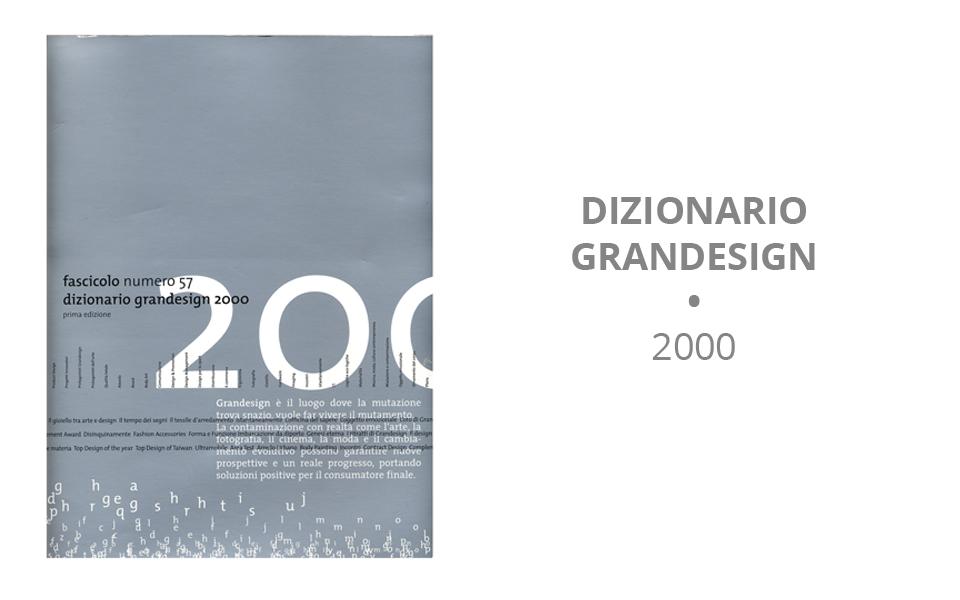 2000_book_dizionario_grandesign