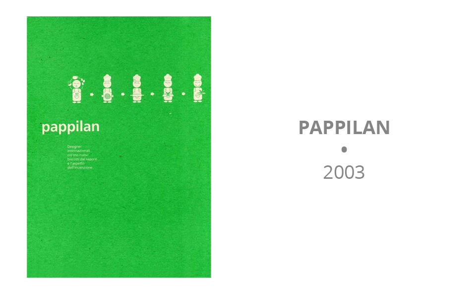 2003_papillan_catalog