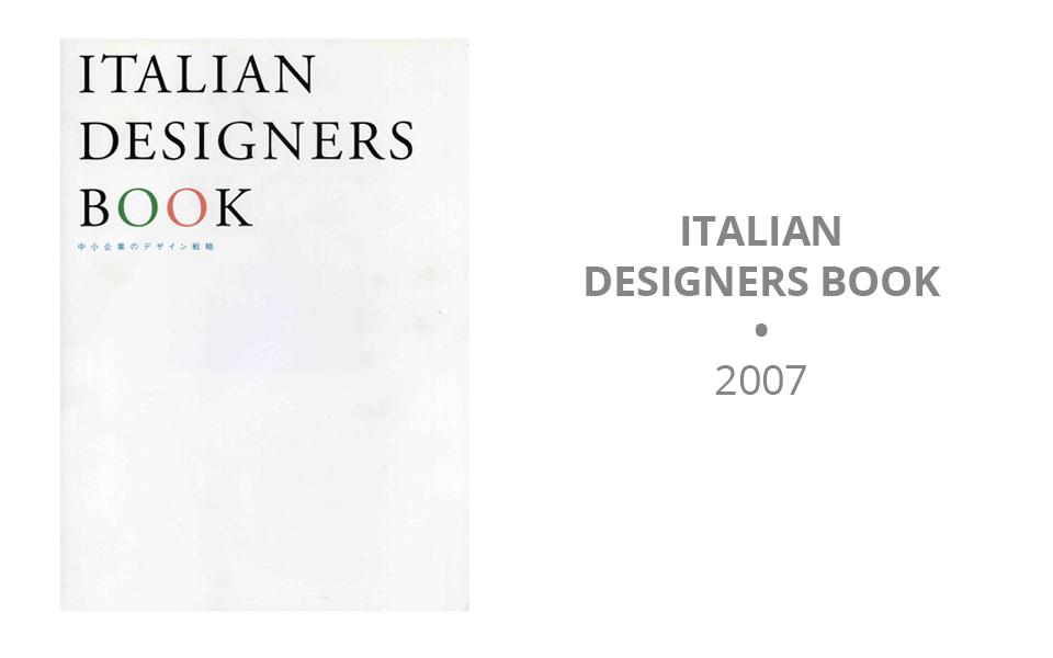 2007_book_italian_designers_book