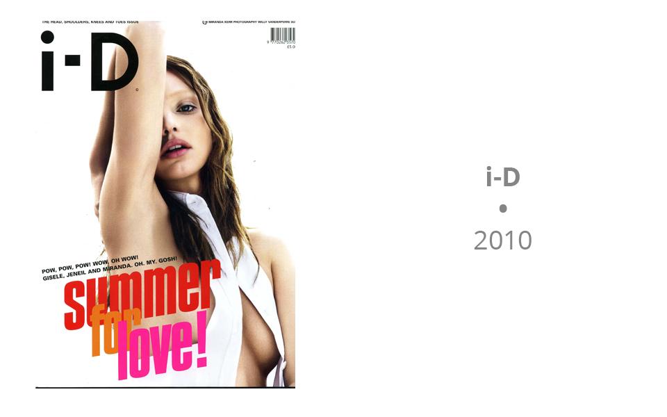 2010_magazine_i-D