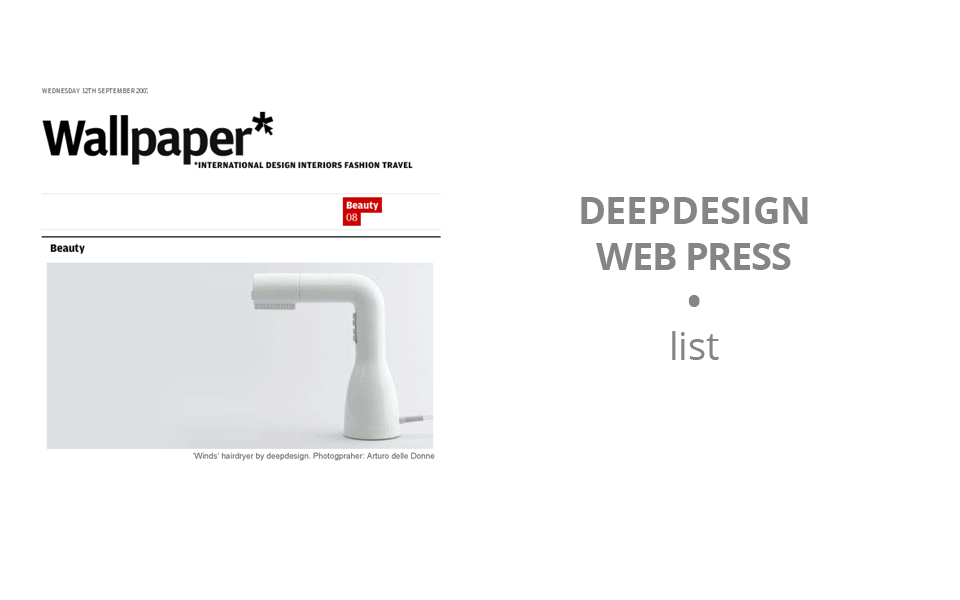 L'anima sensibile delle cose - Web Press list
