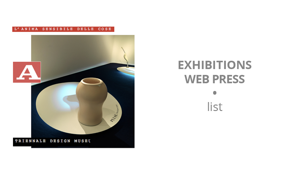 list_webpress_exhibition