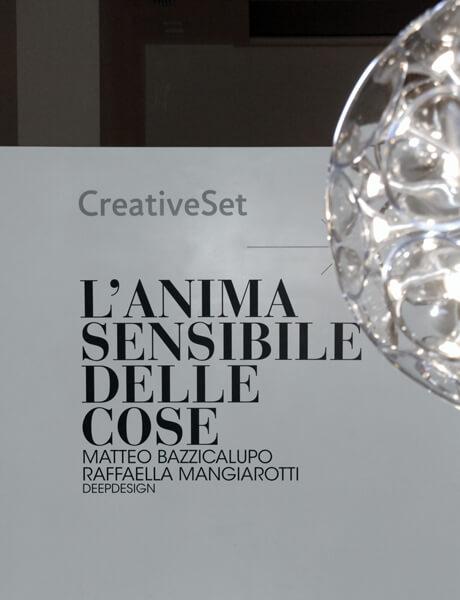 deepdesign_triennale milano exhibition_anima sensibile delle cose (2)